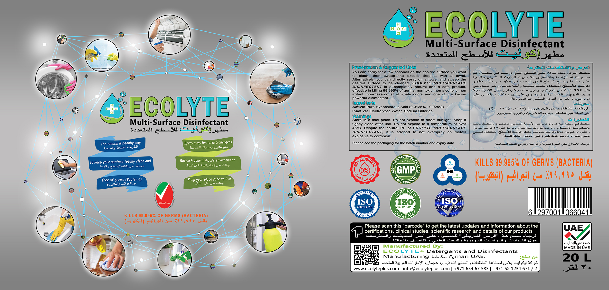 Ecolyte Multi-Surface Disinfectant 100% Natural - 20 Litre