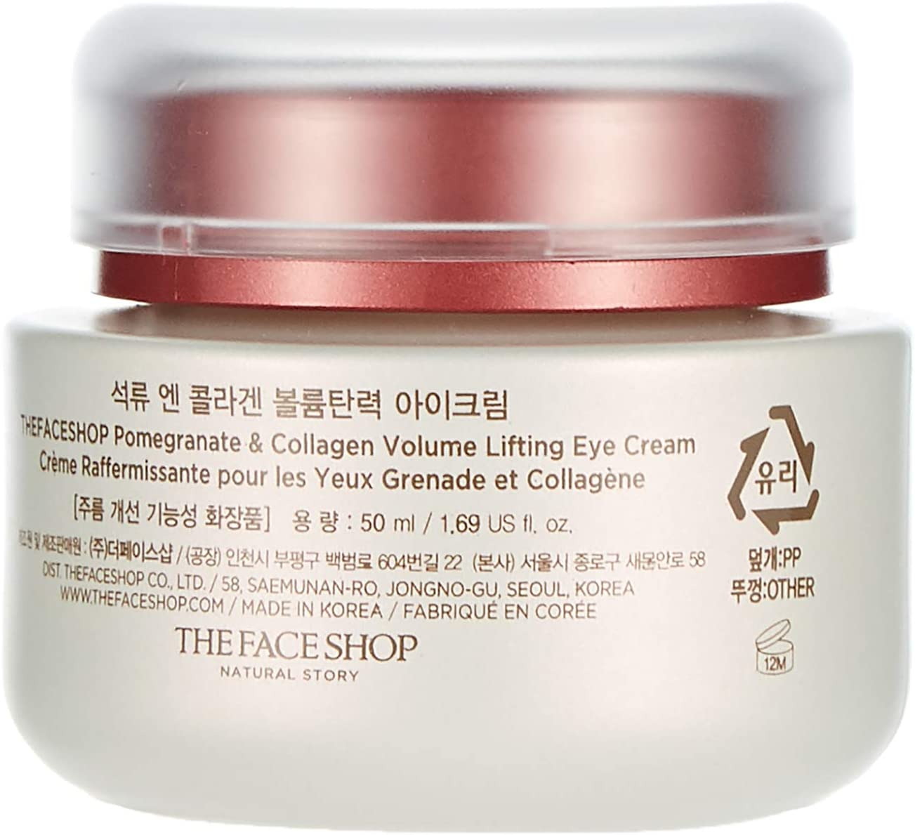 The Face Shop Lotion For Wrinkles  and  Anti Aging 50ml