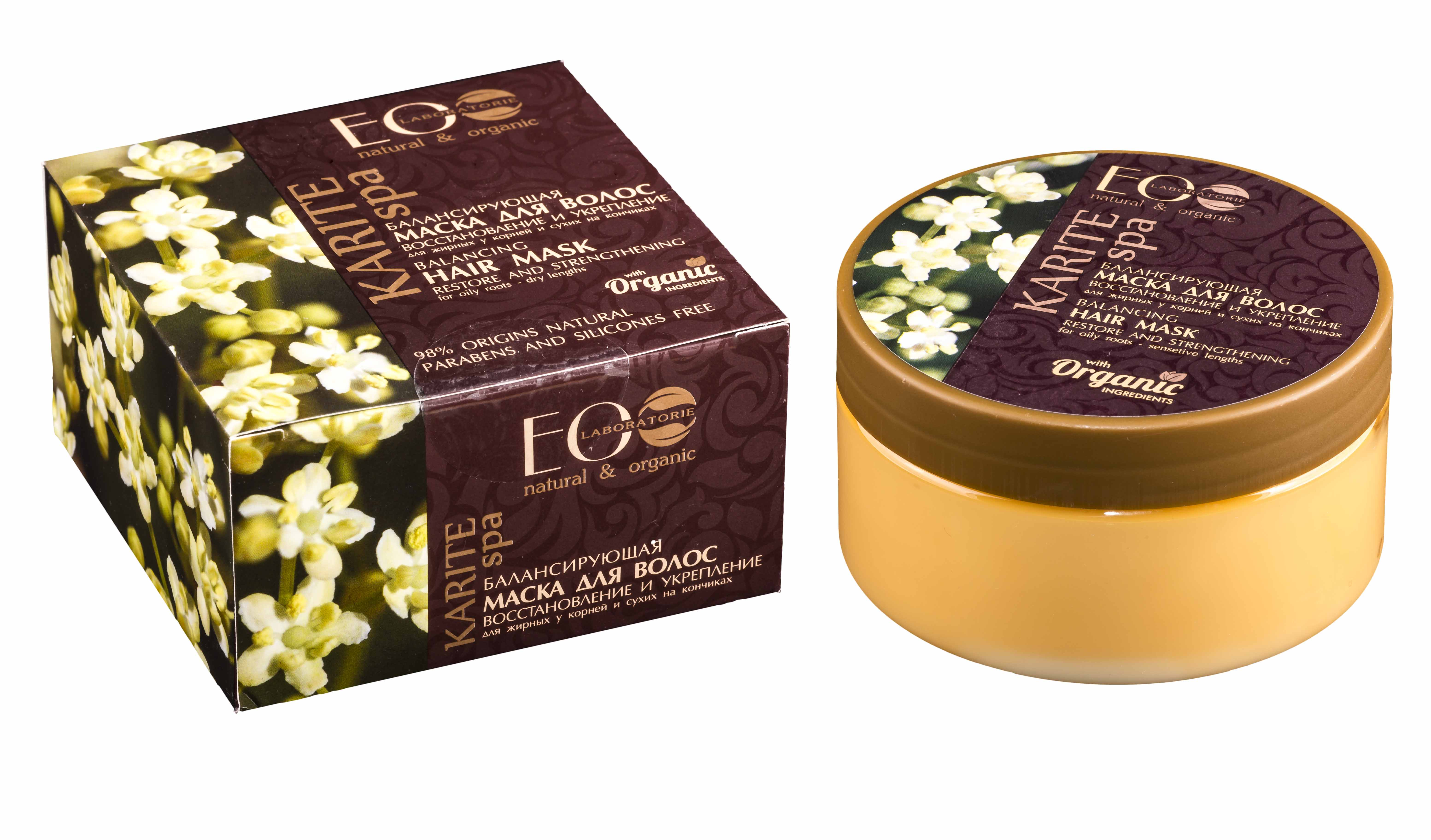 EO Laboratorie Organic  Hair Mask Balancing  For Oily Roots And Dry Ends