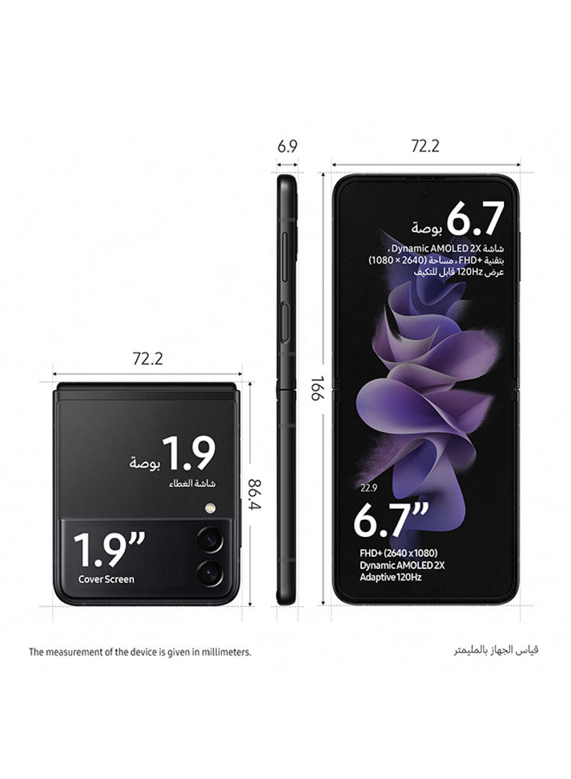 Samsung Galaxy Z Flip 3 5G Single SIM Black 8GB RAM 128GB With Buds 2 Graphite And Samsung Care - middle East Version
